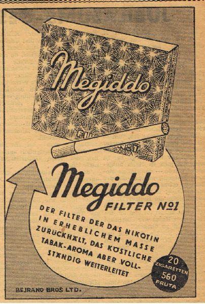 zigarette lux filter